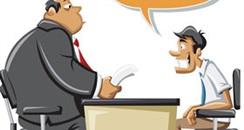HR常用的面试方法和面试问题