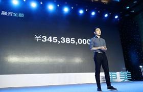 """医美平台""""更美""""3.45亿C轮融资 中信复星腾讯都投了"""