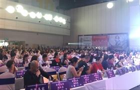 环球创美会国际纹绣大会暨中华纹绣艺术国际精英大赛盛大开幕!