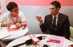精品展馆访谈录125+联盟苏永村:让国人轻松完成抗衰老的梦想