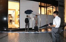 Chanel香奈儿门店被盗 损失金额高达200万港元
