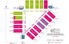 2017第22届中国亚洲上海美博会展位图