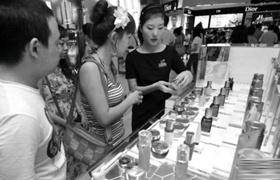 合肥一日化店被罚15万元 自制化妆品宣传资料涉虚假宣传