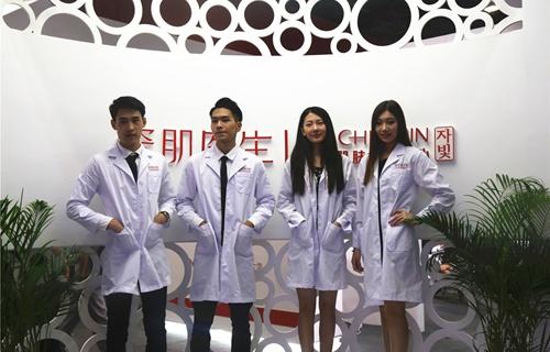 选择医美项目 关键在于选对医美机构