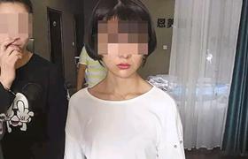 """女子网购美容针 问""""度娘""""现学现打"""