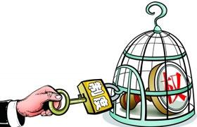 公司财务管理制度范本(可下载)