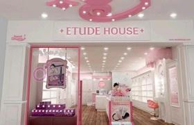 ETUDE HOUSE迪拜开店 爱茉莉太平洋正式进军中东市场