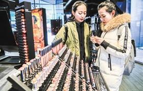 外资美妆巨头新年齐降价 电子商务成营销新宠