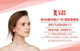 恢弘绽放 第46届中国(广州)国际美博会续写耀世华章