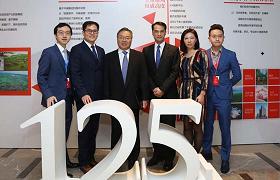 全球健康体验模式广州首发,丰盛125+医养抗衰领跑美业升级转型