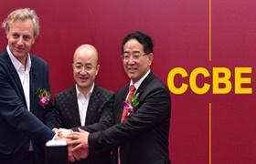 CCBE首次亮相,第37届成都美博会有哪些新看点?