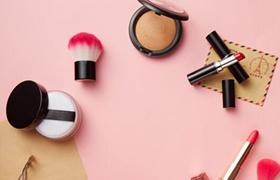 2016年化妆品行业研究报告