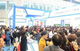 2017上海大虹桥美博会参展商名录(日化馆)