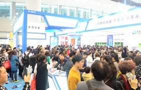 2017上海美博会(CBE)要不要门票?上海美博会门票多少钱?