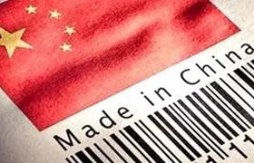 """国办批文同意设""""中国品牌日"""":怎样讲好中国品牌故事?"""
