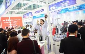 2017上海CBE美博会参展品牌(日化线)