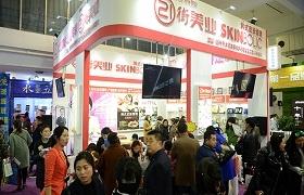 最美五月展·郑州国际美博会最全参展商名录来袭!