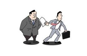 如何有效降低员工流失率?