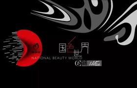 第九届中国美伊奖颁奖盛典即将开幕,今年的看点全在这里