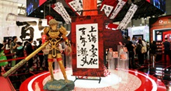 上海美博会上的那些特色展位担当!