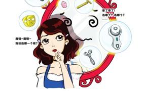 越来越多女性开启美容仪消费模式,但真的有效吗?