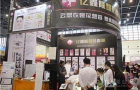 2017郑州国际高端美博会都有哪些参展商呢?