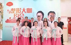 广州美贝尔国际专家部成立 中国微整或将开启新篇章