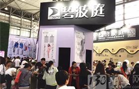 2017南宁美博会都有哪些参展商呢?