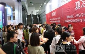 2017武汉美博会都有哪些参展商呢?