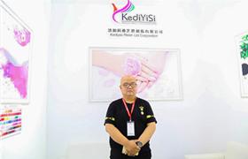 洛阳科迪艺思总经理张元丰:专业美甲线无法被取代