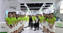 GSD旗下NEO—国际快时尚轻美容定制 因尔不同