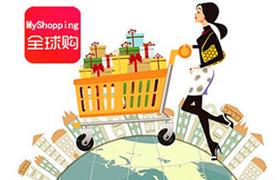 """海淘""""坑""""在郑州填平,还担心买到假洋货吗?"""