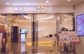 浦资国际:光电商家越来越多 美容院老板该如何选择