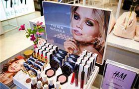 美妆成了快时尚和电商的新战场