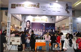 2017年第11届武汉美博会时间、地点及详情