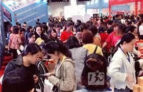 2017武汉美博会参展商服务指南