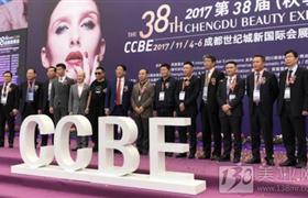 聚焦CCBE成都美博会开幕 携手CBE开启迈向全国的新篇章