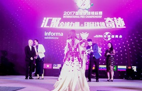 2017国际纹绣锦标赛纹绣盛典开启,最终花落谁家