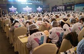 特别鸣谢国际纹绣锦标赛评审团成员