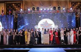 环球创美会泰国半永久纹绣大赛盛大起航