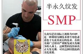 中国两亿脱发患者的福音到来了