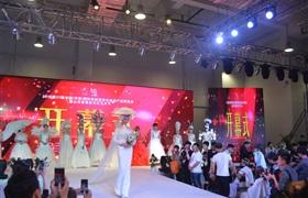 2017厦门美博会参展商名录(二)