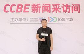 """玛姿宝董事长郑元东:跳出美业传统,才可在互联网时代""""称王"""""""