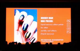 2017中国化妆品产业领袖峰会实录