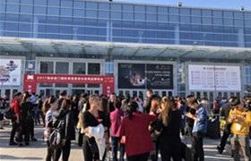 2017海峡厦门国际美博会圆满落幕!