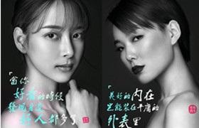"""2017医美流行趋势盘点,整形成""""上瘾型""""消费"""