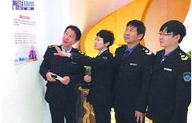 辽宁省20起医疗美容违法典型案件被曝光