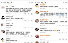 """丝芙兰官方声明""""检出禁用物质""""为""""不实报道"""""""