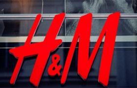 遭遇业绩瓶颈 H&M全面接入天猫