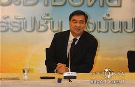 一场被泰国前总理阿披实特别关注的纹绣大赛!